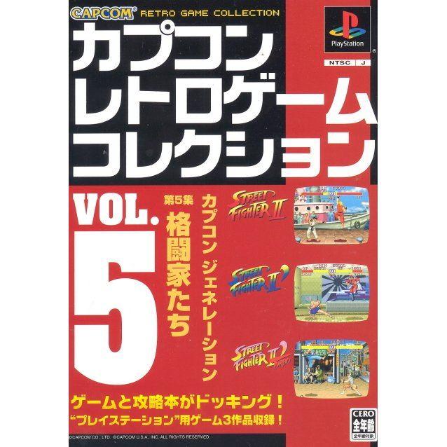 Capcom Retro Game Collection Vol 5