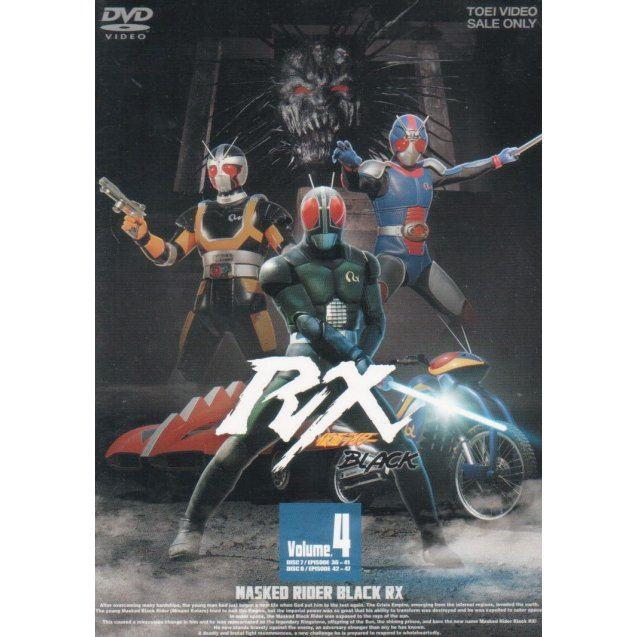 Kamen Rider Black RX Vol 4