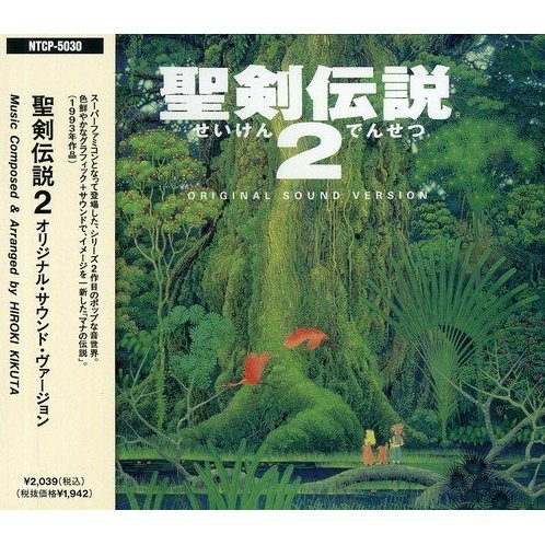 Seiken Densetsu 2 (Secret Of Mana) Original Sound Version