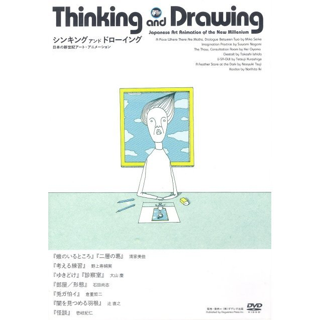 Thinking and Drawing