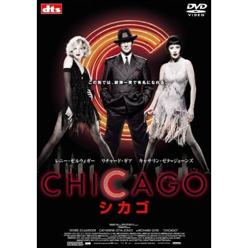 Chicago [low priced Limited Release]