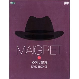 Maigret DVD Box 2
