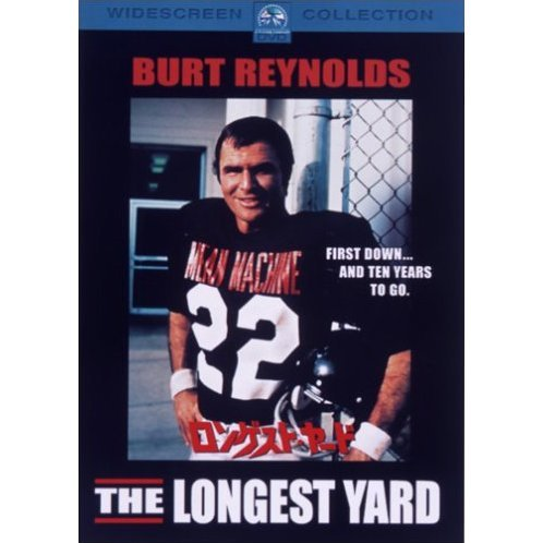 The Longest Yard [low priced Limited Release]