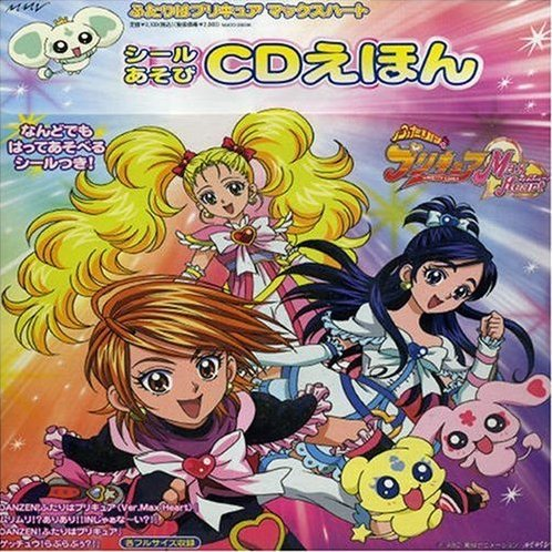 Futari wa Precure Max Heart Character Mini Ehon Album [CD+Picture Book Limited Edition]