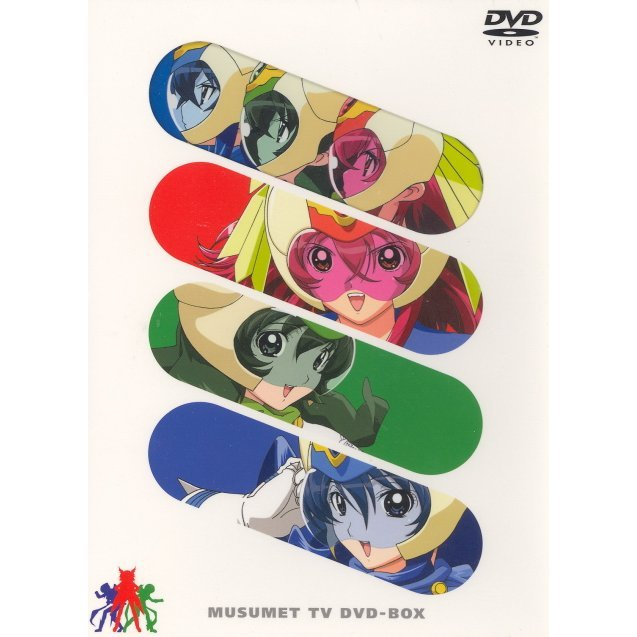 Ryusei Sentai Musumet TV Series DVD Box [Limited Edition]