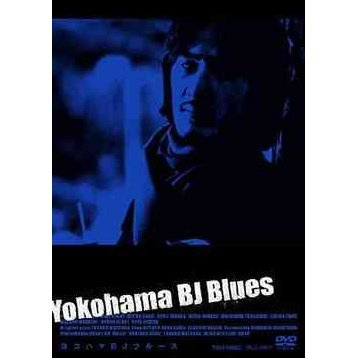 Yokohama BJ Blues