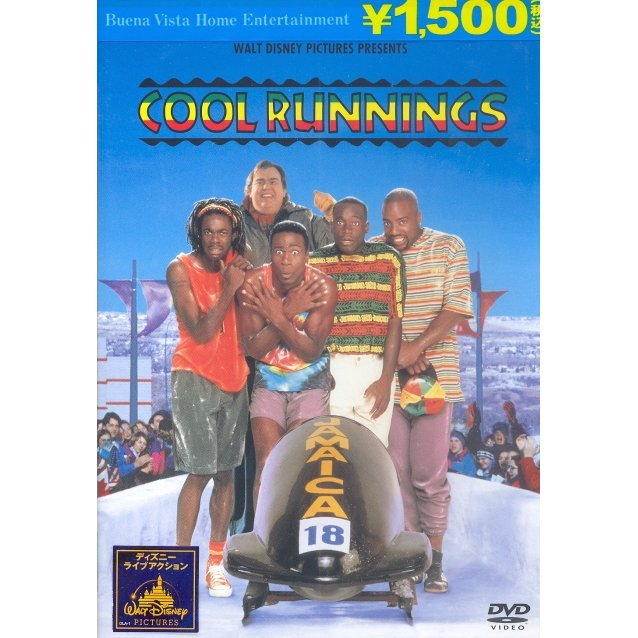 Cool Running [low priced Limited Release]