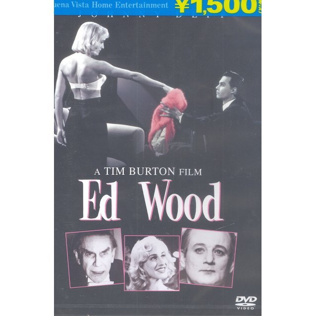 Ed Wood [low priced Limited Release]