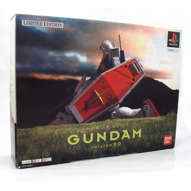 Mobile Suit Gundam Version 2.0 [Limited Edition]