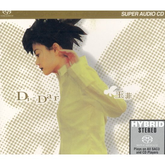 Di-Dar [Super Audio CD]