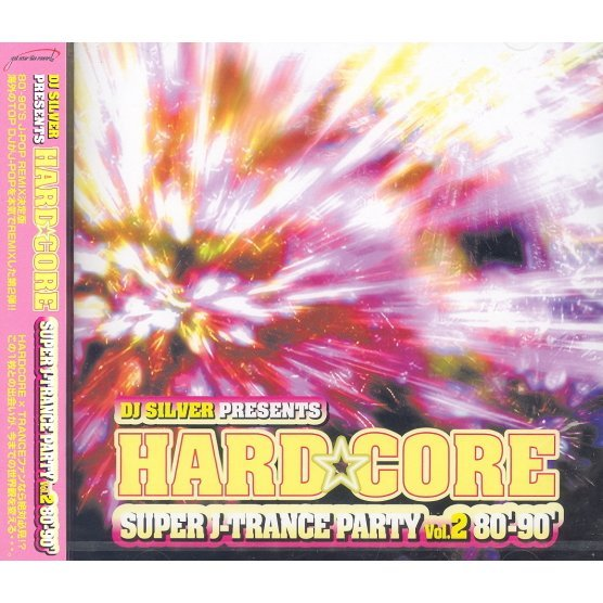 Hardcore Super J-Trance Party Vol.2