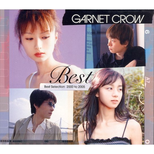 Best [2CD Limited Edition]