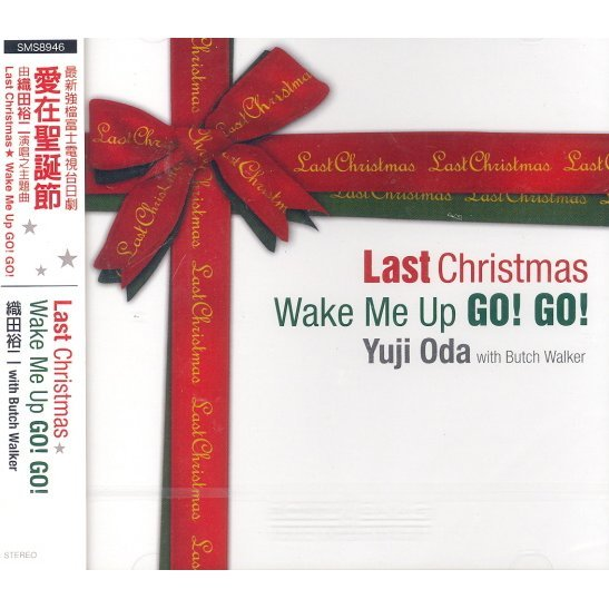 Last Christmas / Wake Me Up GO! GO!