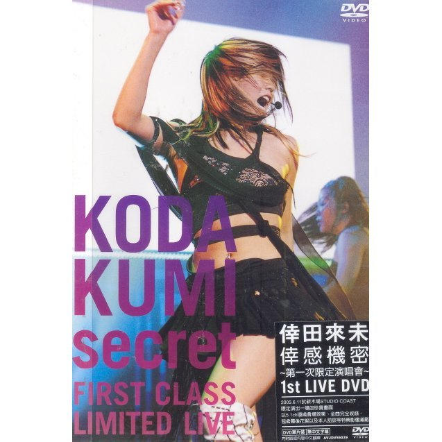 Secret -First Class Limited Live-