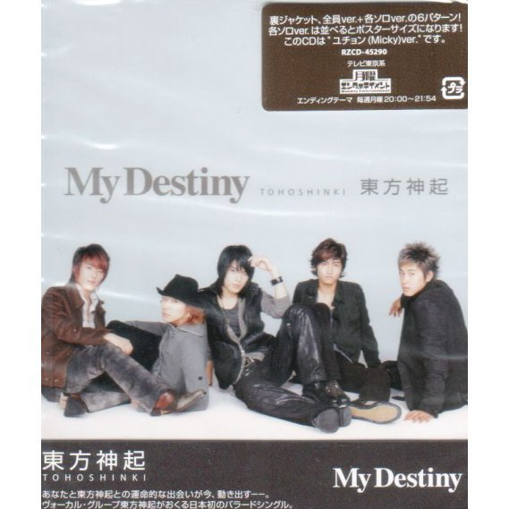 My Destiny cover artwork: Front B x Back D