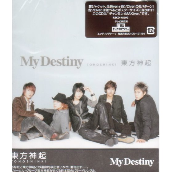 My Destiny cover artwork: Front B x Back F