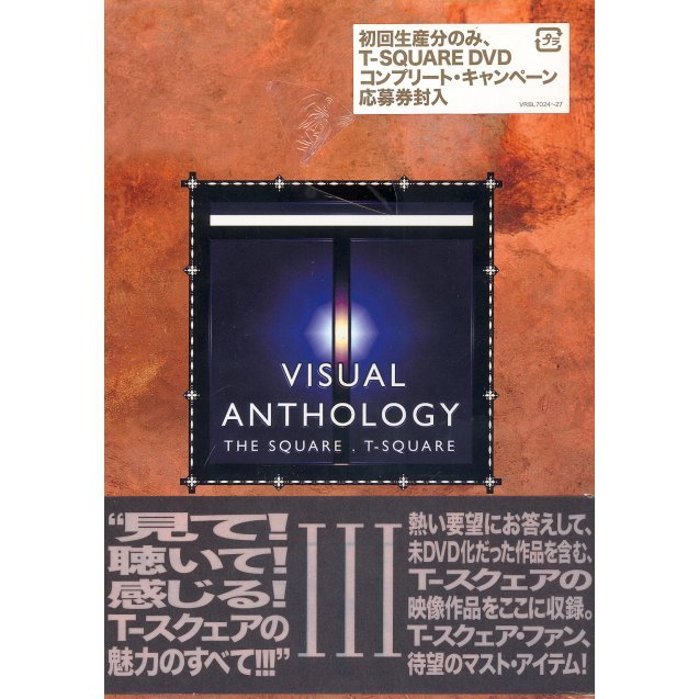 Visual Anthology Vol.3
