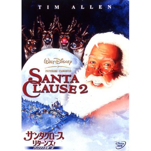 The Santa Clause 2: The Mrs. Clause