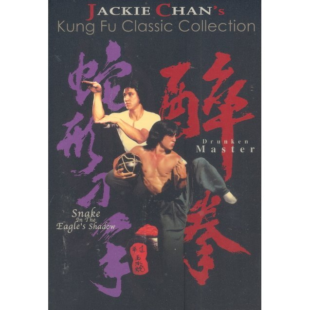 Jackie Chan's Kung Fu Classic Collection [2-Disc Edition]