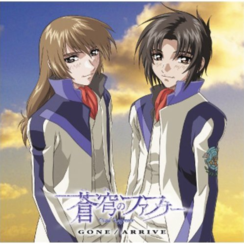 Drama CD Sokyu no Fafner Vol.2 -Gone/Arrive-