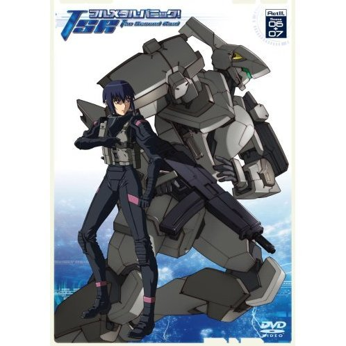 Full Metal Panic! The Second Raid Act III Scene 06 + 07 [DVD+UMD Limited Edition]