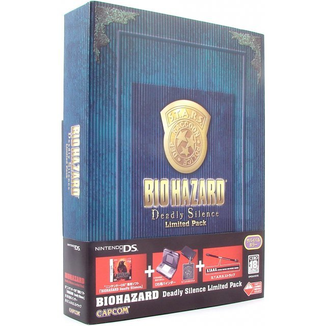 BioHazard DS [Limited Pack]