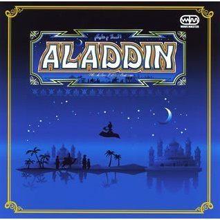 Sammy Pachisuro / Aladdin Revolution - Original Soundtrack