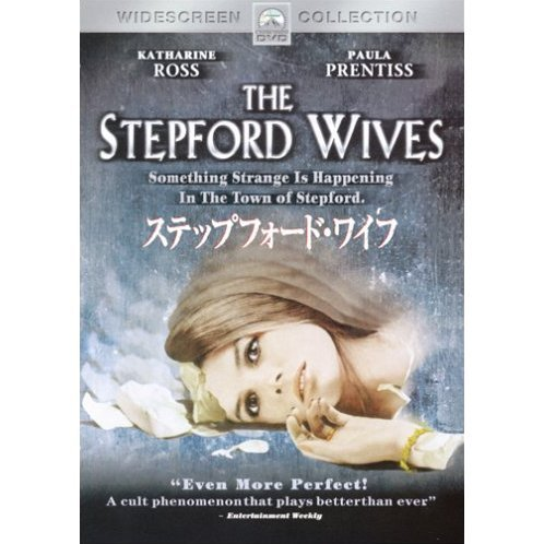 The Stepford Wives [Limited Pressing]