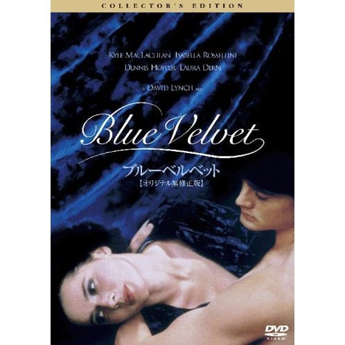 Blue Velvet Collector's Edition [Limited Pressing]