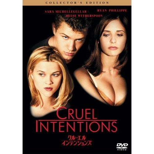 Cruel Intentions Collector's Edition [Limited Pressing]