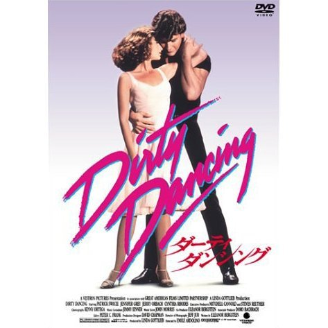 Dirty Dancing [Limited Pressing]