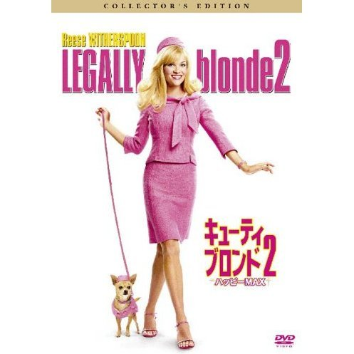 Legally Blonde 2: Red, White & Blonde Collector's Edition [Limited Pressing]