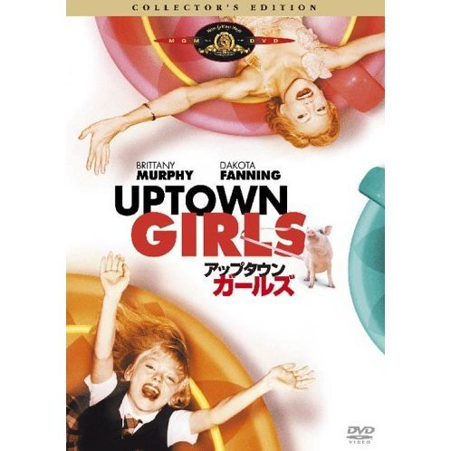 Uptown Girls Collector's Edition [Limited Pressing]