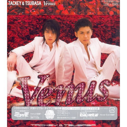Venus [CD+DVD]