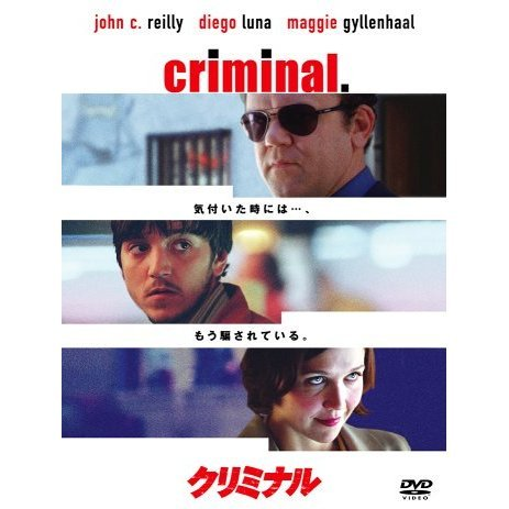 Criminal [Limited Pressing]