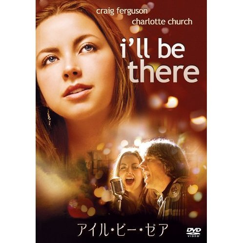 I'll be there [Limited Pressing]