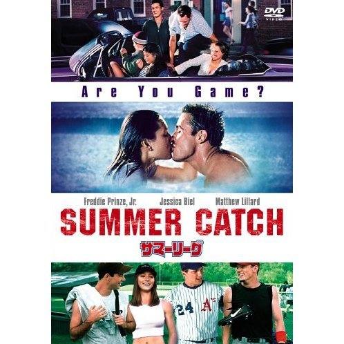Summer Catch [Limited Pressing]
