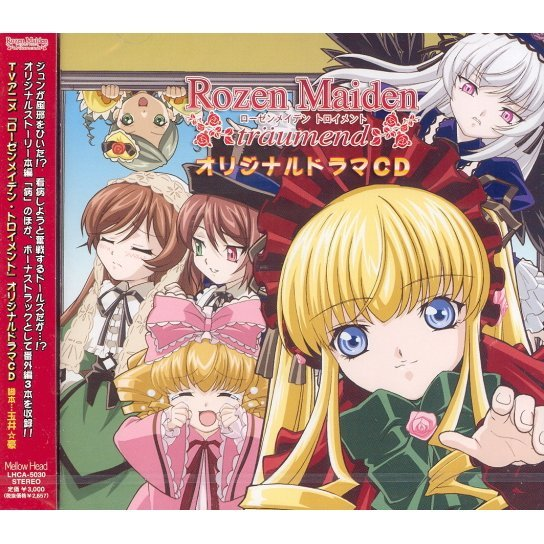 Rozen Maiden Traumend - Original Drama CD