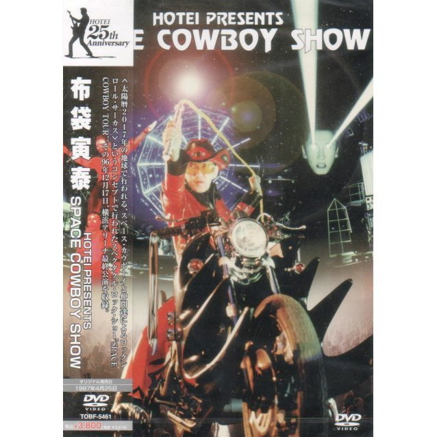 Hotei Presents Space Cowboy Show