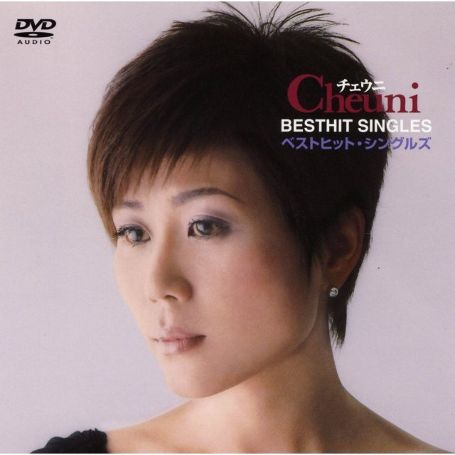 Cheuni Best Hit Singles [DVD Audio]