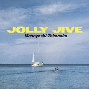 Jolly Jive [Limited Edition]