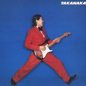 Takanaka [Limited Edition]