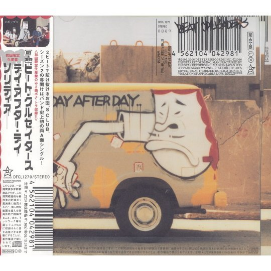 Day After Day / Solitaire [Limited Edition]