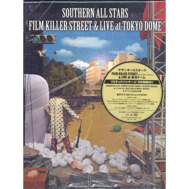Film Killer Street Director's Cut & Live at Tokyo Dome [Limited Edition]