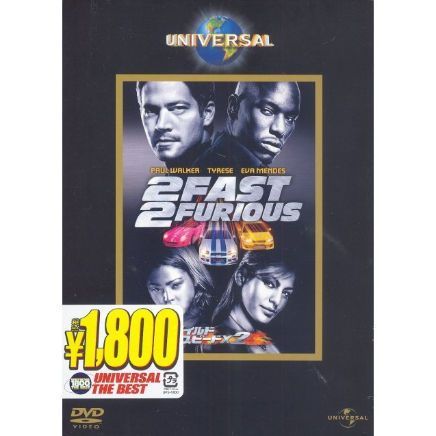 2 Fast 2 Furious [Limited Pressing]