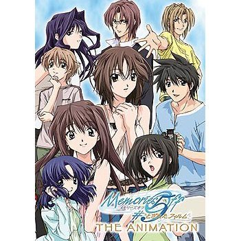 Memories Off 5: Togireta Film The Animation