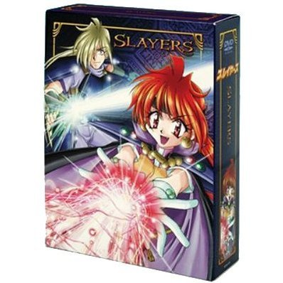 Slayers DVD Box [DVD+CD Limited Edition]