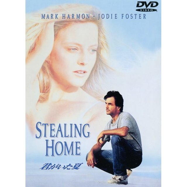 Stealing Home [Limited Pressing]