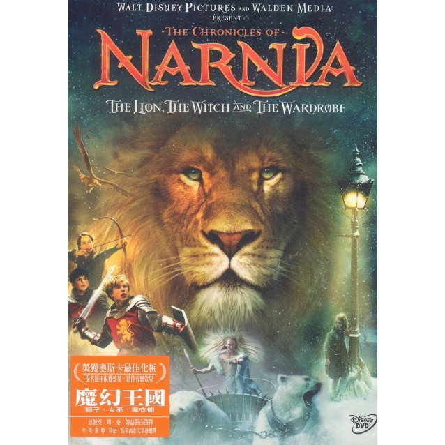 Narnia The Lion The Witch and The Wardrobe