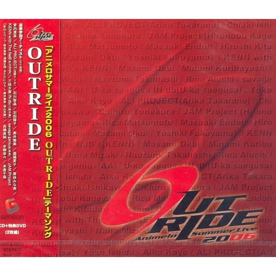 Animelo Summer Live 2006 -OUTRIDE- Theme Song - OUTRIDE [CD+DVD]